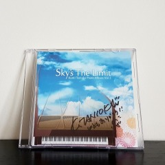 Sky's The Limit - Kumi Tanioka Piano Album