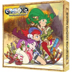 Grandia Complete Soundtrack (CD)