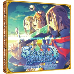 Skies of Arcadia (Vinyl)