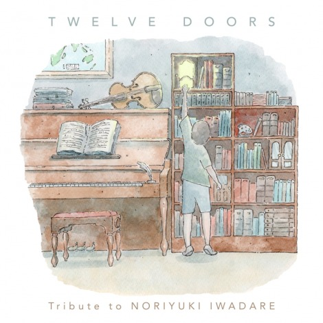 Twelve Doors: Tribute to Noriyuki Iwadare (CD)