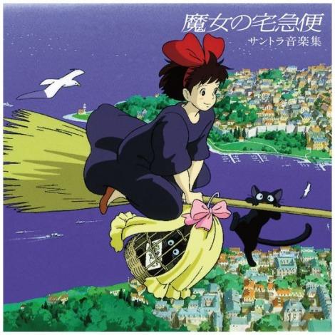 Kiki's Delivery Service (Vinyl)