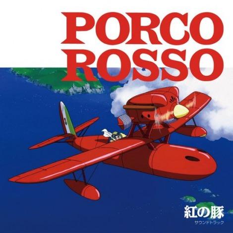 Porco Rosso (Vinyl)