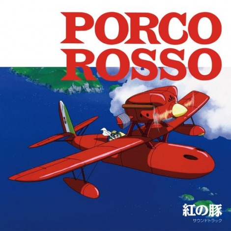 Porco Rosso (Vinyle)