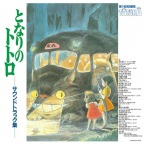 My Neighbor Totoro (Vinyl)