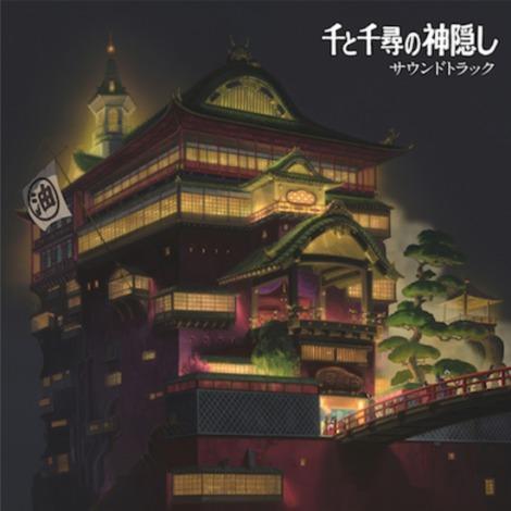 Le Voyage de Chihiro (Vinyle)