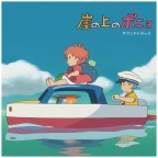 Ponyo On The Cliff By The Sea (Vinyl)