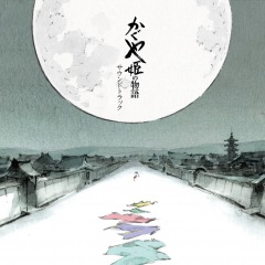 The Tale Of The Princess Kaguya (Vinyl)