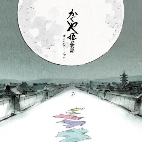 Le Conte de la princesse Kaguya (Vinyle)
