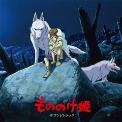 Princesse Mononoke (Vinyle)