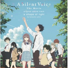 A Silent Voice (CD)