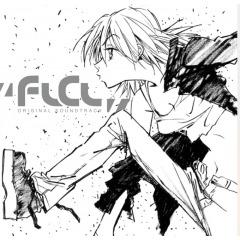 FLCL (Vinyle)