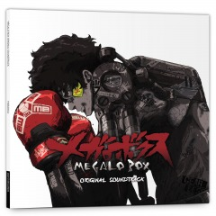 Megalobox Original Soundtrack (Vinyl)