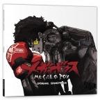Megalobox Original Soundtrack (Vinyl)