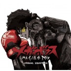 Megalobox Original Soundtrack (CD)