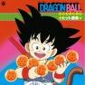 Dragon Ball Hit Song Collection