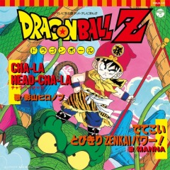 Dragon Ball EP