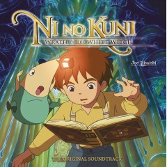 Ni no Kuni: Wrath of the White Witch (CD)