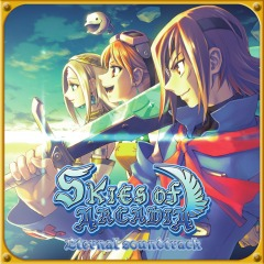 Skies of Arcadia Complete OST (CD)