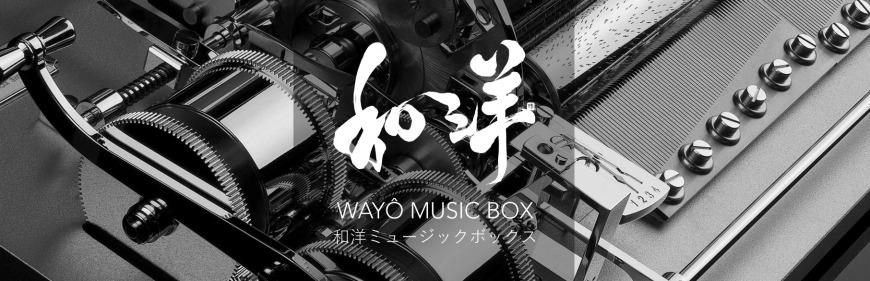 Wayô Music Box