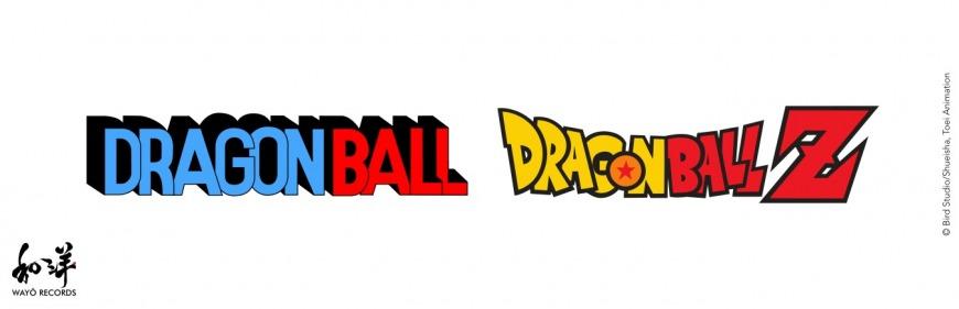 ドラゴンボール