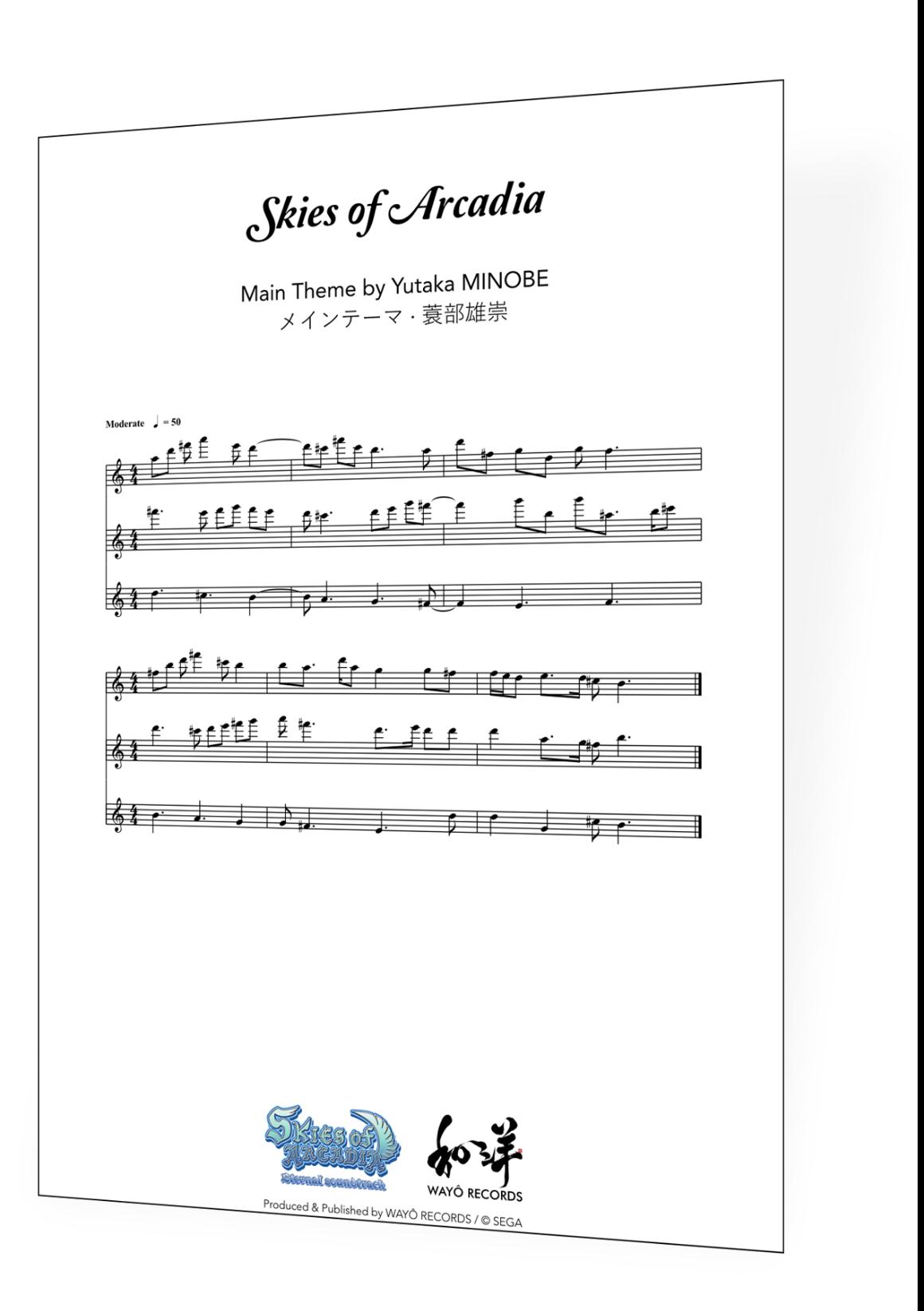 Skies of Arcadia Signed Music Sheet