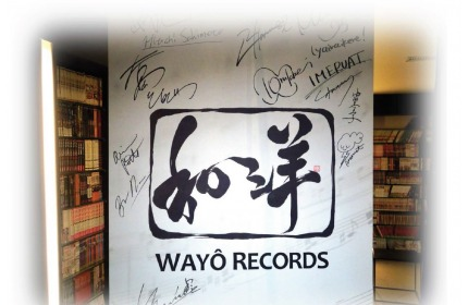 Welcome to the new Wayô Digital Shop!