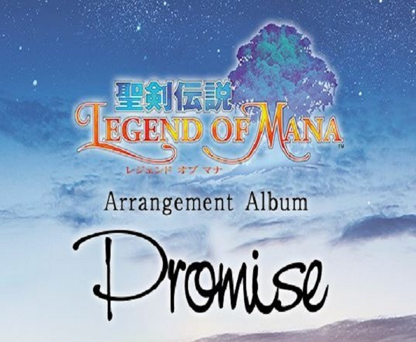 Legend of Mana - Arranged Album